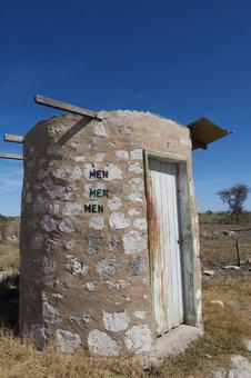 エトーシャ 国立公園のトイレ
