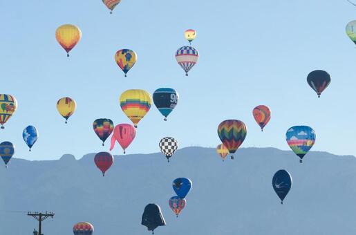 Balloon 65