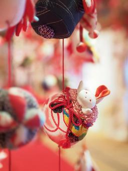 Umbrella fortune of hanging decoration wishing for happiness