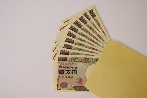 핀 꼬리표 10 만엔