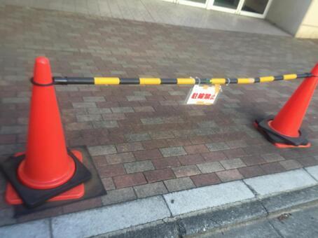 Bicycle-prohibited red triangular cone