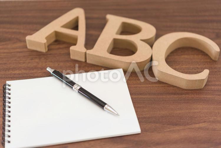 英語学習の写真