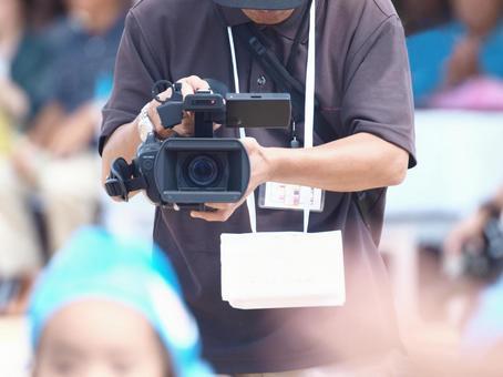 업무 비디오 촬영