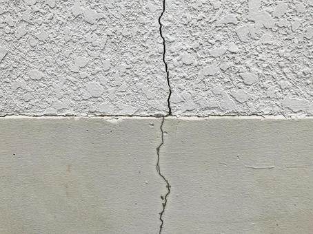 Cracked old concrete texture material_a_6