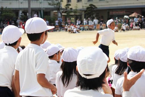 Athletic meeting 5