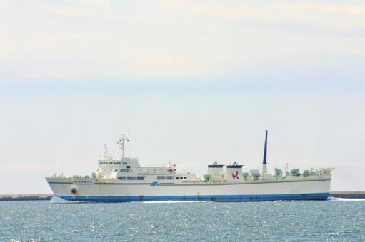 "Seikan Ferry ""Asakaze No. 5"""
