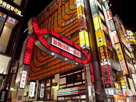 Kabukicho entrance in Shinjuku at night
