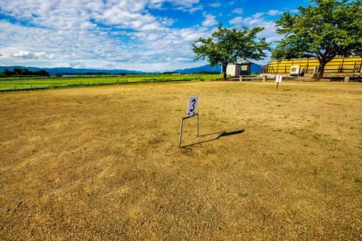 Gateball field