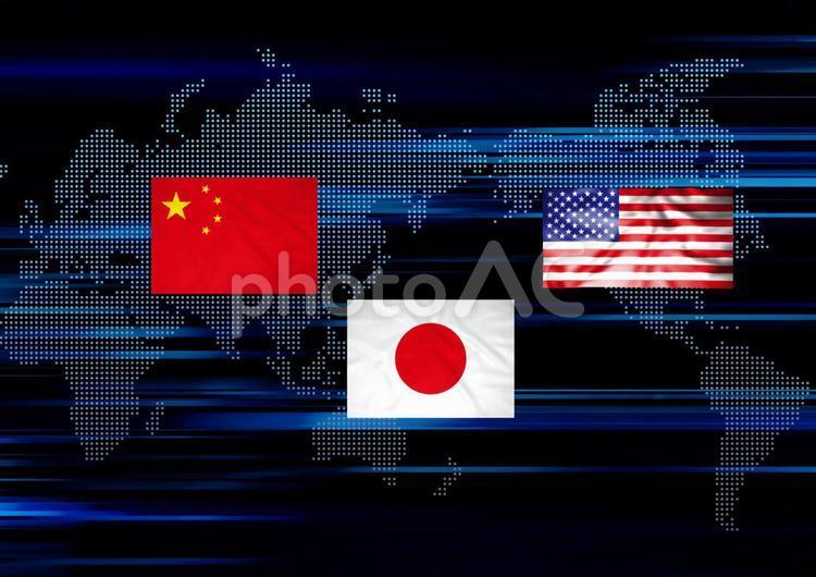 日米中の国旗 地政学の写真