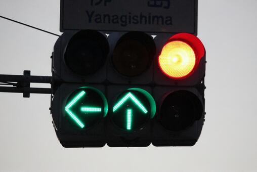 Red light arrow