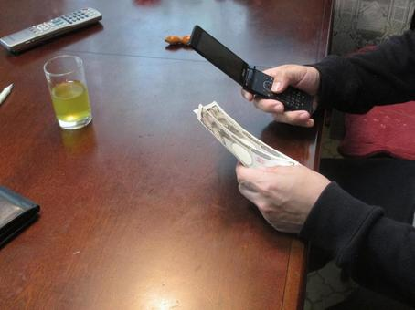 Cash and mobile phone