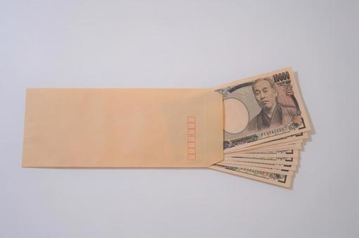 차 봉투와 10 만엔