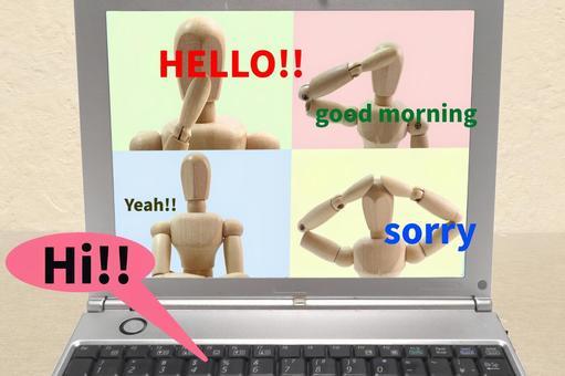 Online English conversation class