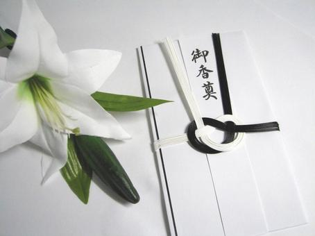 Gift and flower 2