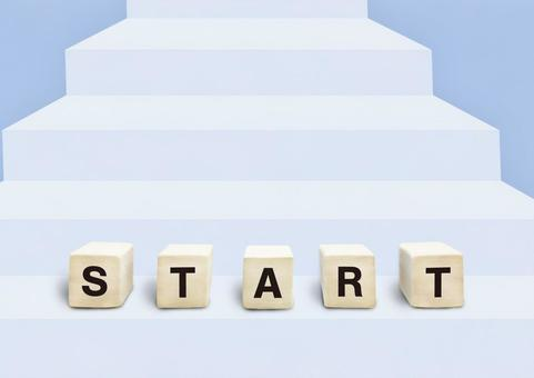 Start and stairs