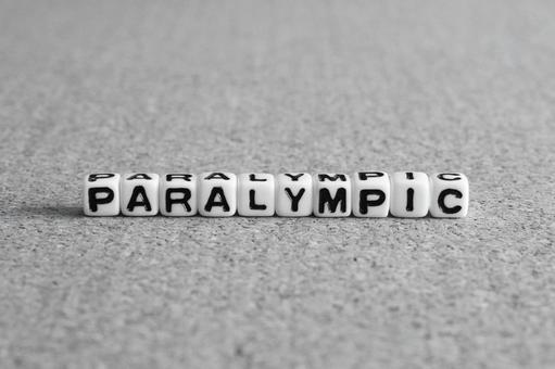 Paralympic Games Black and White