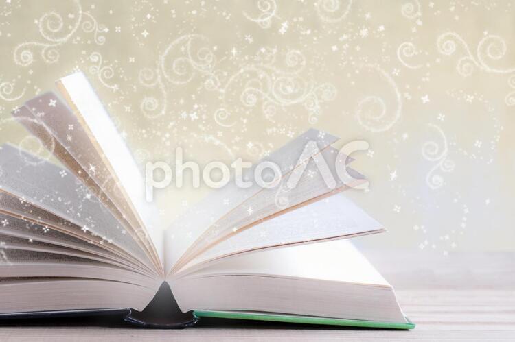 本の世界の写真