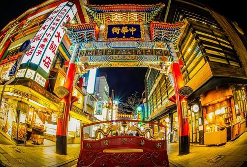 요코하마 차이나 타운의 이미지