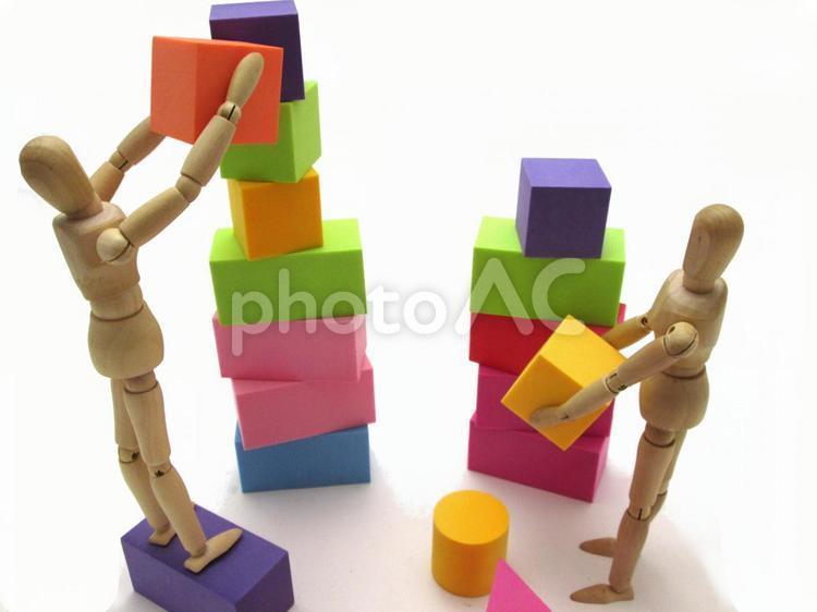 競争のイメージの写真