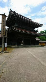 이나미 瑞泉寺 정문