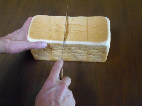 Cut bread (4)