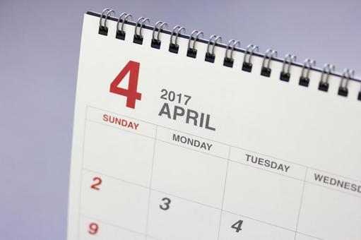 Calendar April 2017
