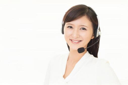 Smile operator