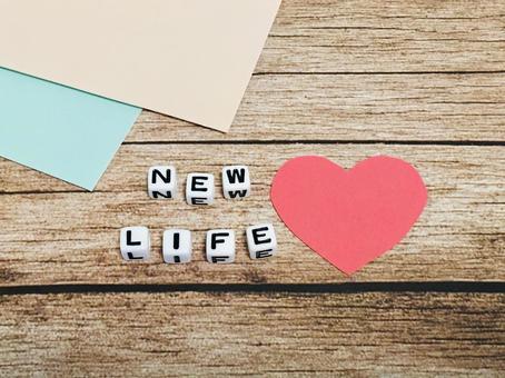 A new life begins!