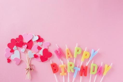 """Birthday image """"Happy Birthday"""" and a bouquet of hearts"""