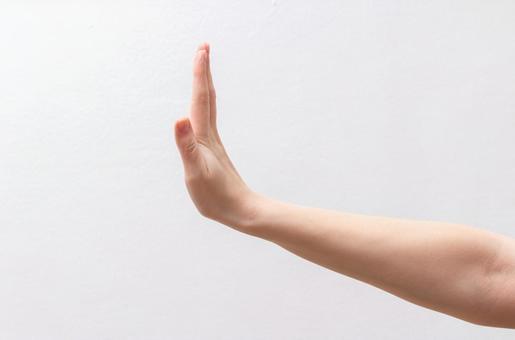 2显示手掌