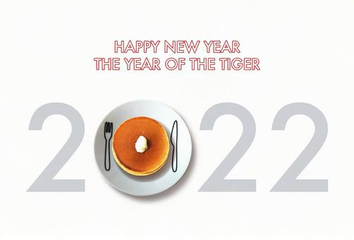 2022 Tiger New Year's card Tiger butter panque white background
