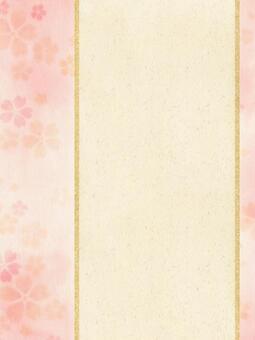 Sakura background material texture