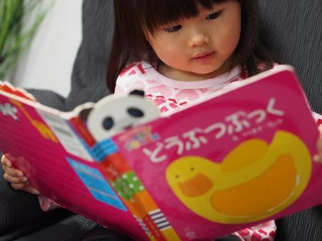 그림책을 읽는 여자 1