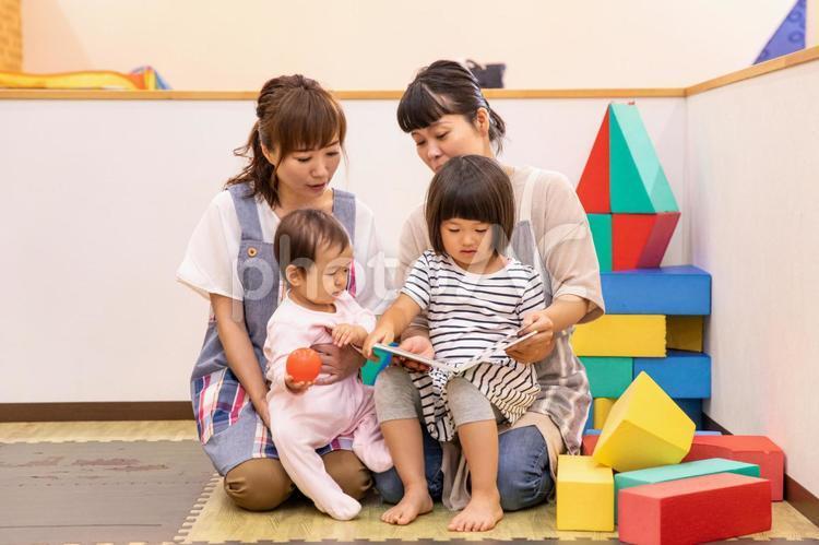 保育園/託児所/児童館/ベビーシッターの写真