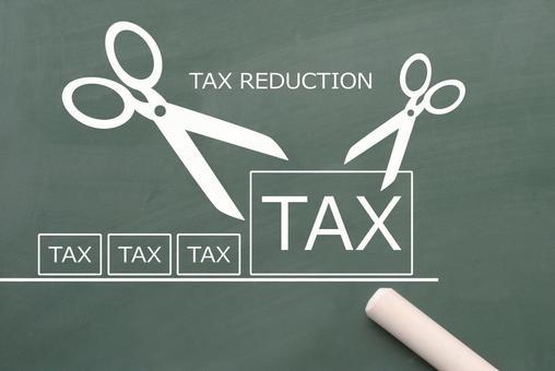 Fortune Tech-Tax Saving