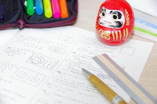 Exam study image