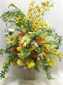 Celebration Yellow Flower Arrange