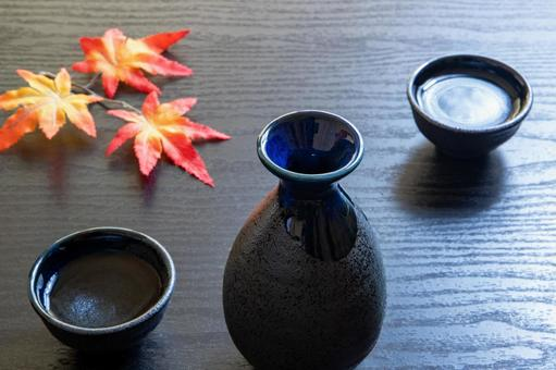 Autumn sake