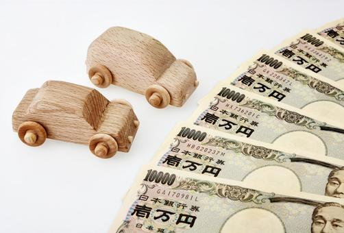 Wooden car and money