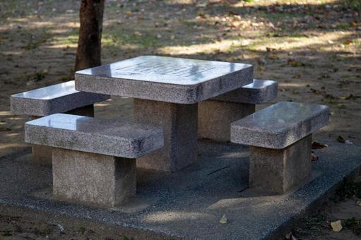 대만 공원 - 샨 찌는 테이블