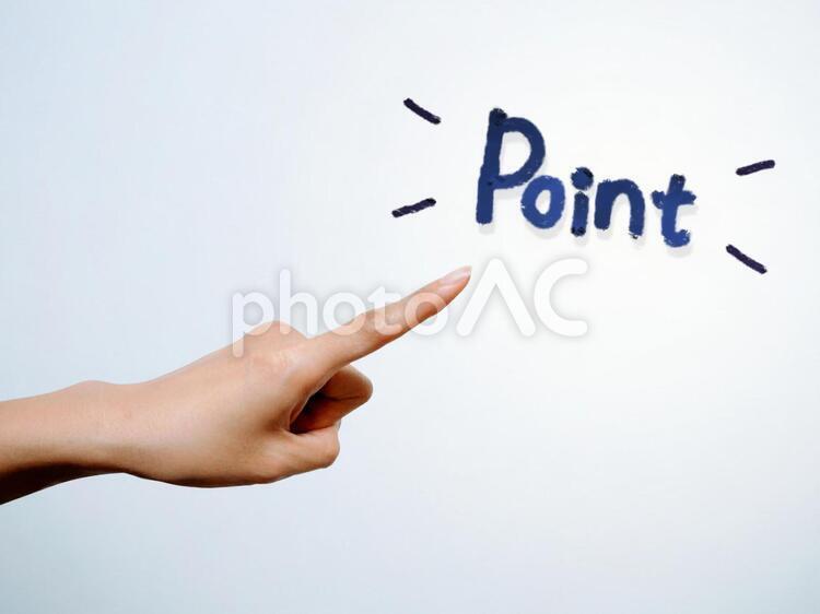 pointの写真