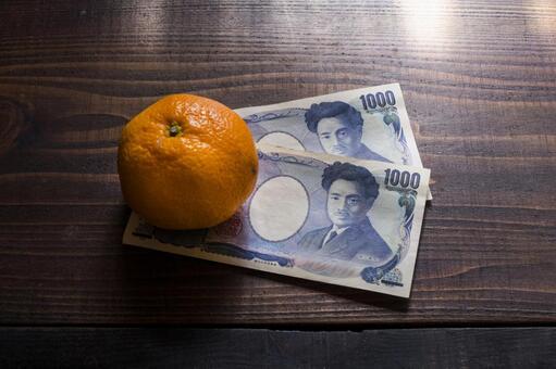 Mandarin orange paper weight