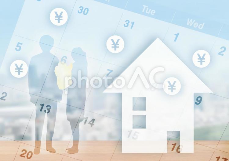 マイホームと資金計画のイメージの写真