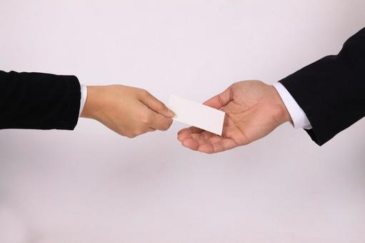 Business hand parts (business card exchange) 6