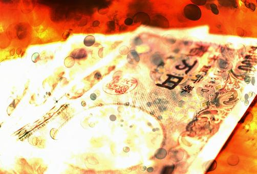 가계 염상 빚 지옥 1