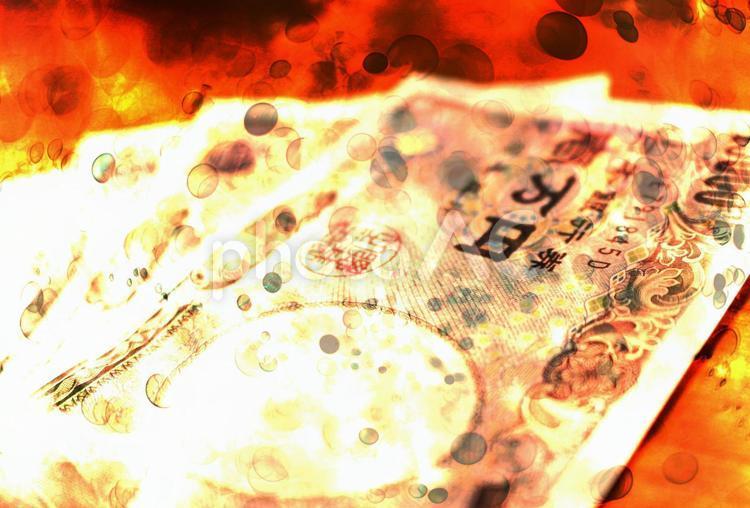 家計炎上 借金地獄1の写真