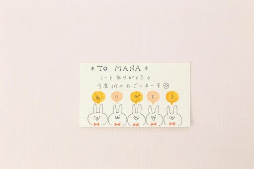Cute handwritten notes 8