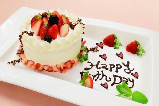 Birthday cake anniversary