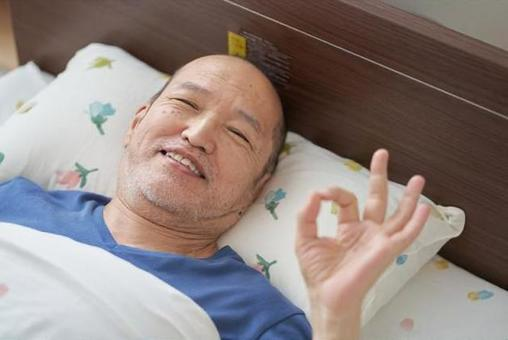 Elderly males receiving long-term care with a smile