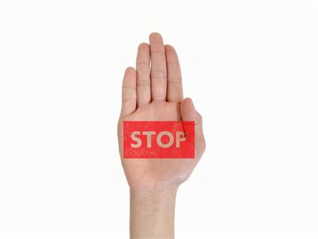 Hand (white background / Cutout PSD) _STOP